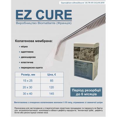 Коллагеновая мембрана EZ CURE
