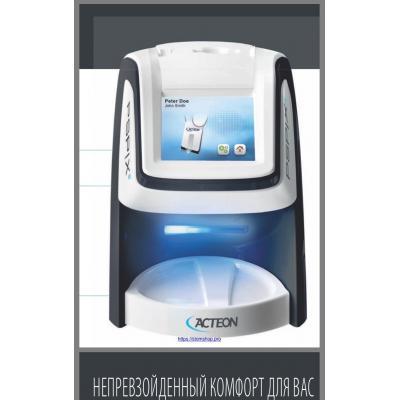 Сканер рентгенографических пластин PSPiX2