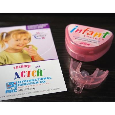 Преортодонтический трейнер Infant  (мягкий)