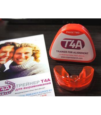 Ортодонтический трейнер T4А (жесткий)