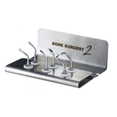 Набор насадок для костной хирургии Bone Surgery 2
